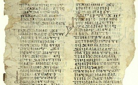 Koptská verzia Biblie